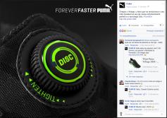 Facebook Puma